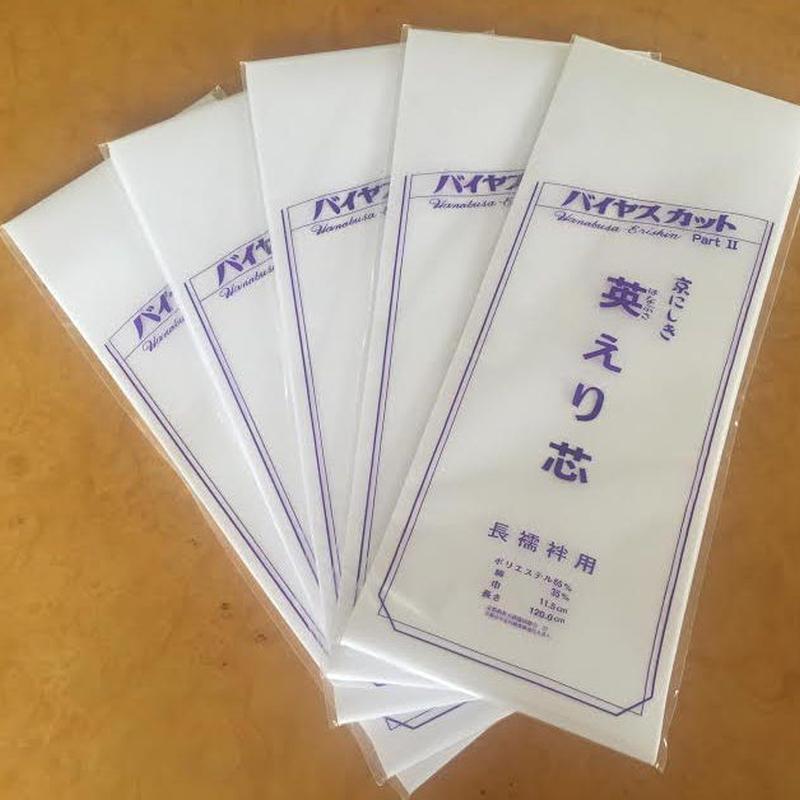 英バイヤス三河芯(5枚セット)