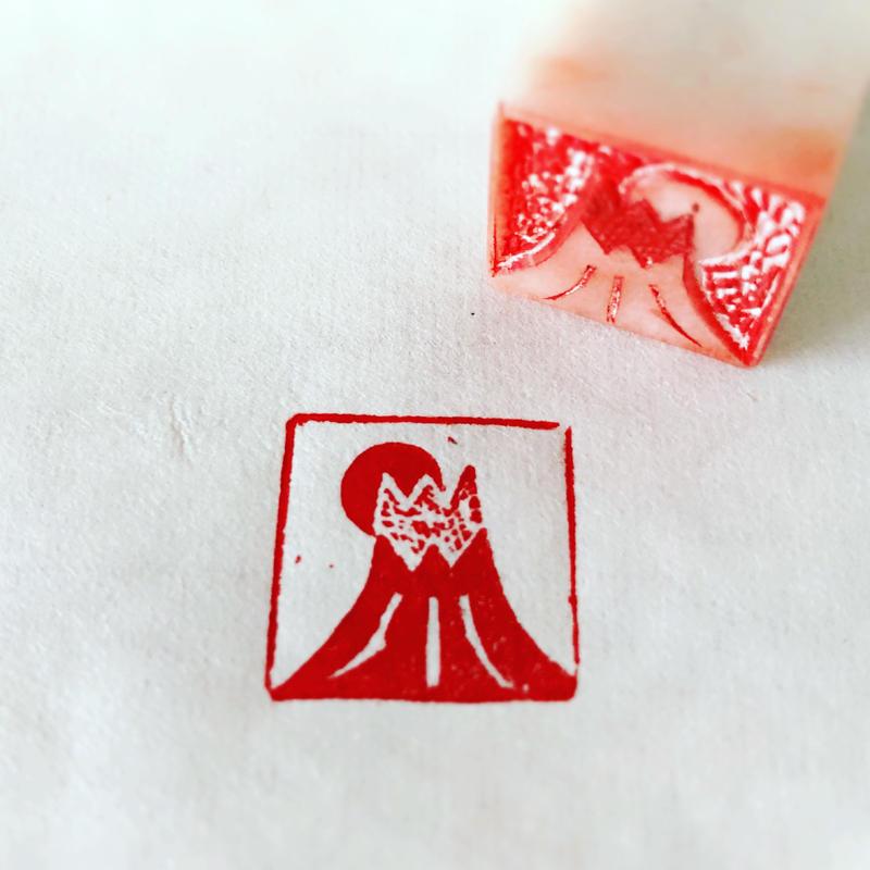 『富士山  -FUJIYAMA-』 Japanese symbol
