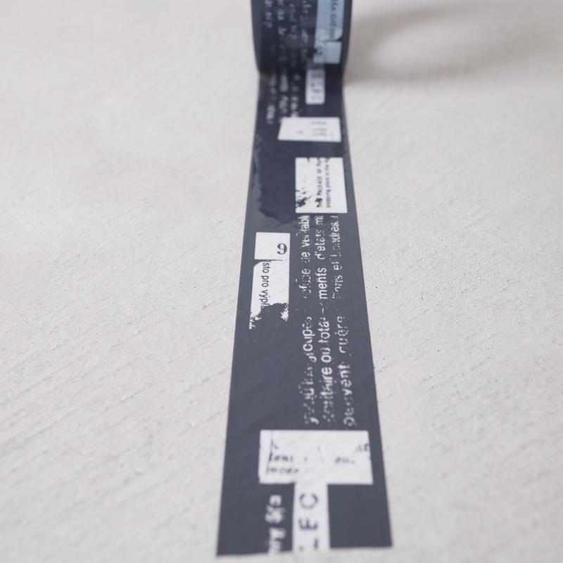 パッキングテープ 【1個】送料込