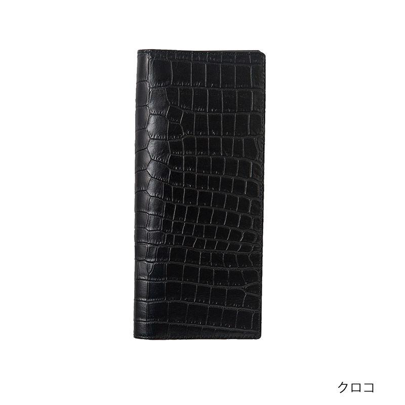 KSKパスポートケース(クロコ)