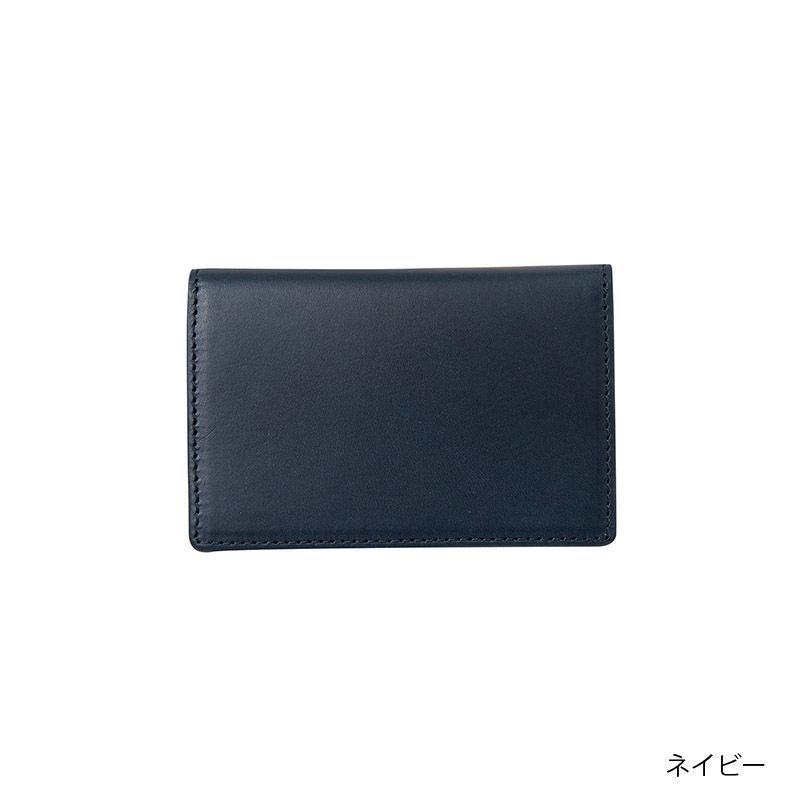 KSK名刺ケース(ブラウン/ネイビー/ブラック)