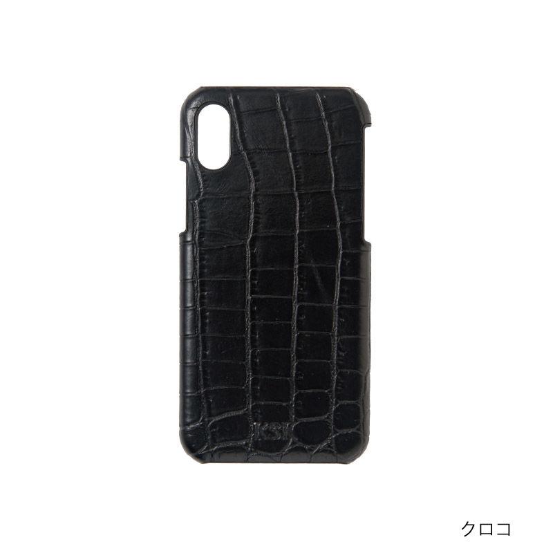 KSKハードケースロゴ iPhoneX(クロコ)