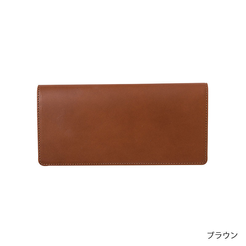 KSK長財布(ブラウン/ネイビー/ブラック)