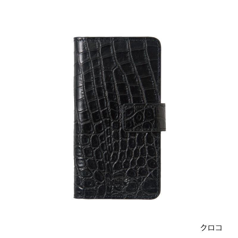 KSK手帳型ケースロゴ:iPhoneX(クロコ)