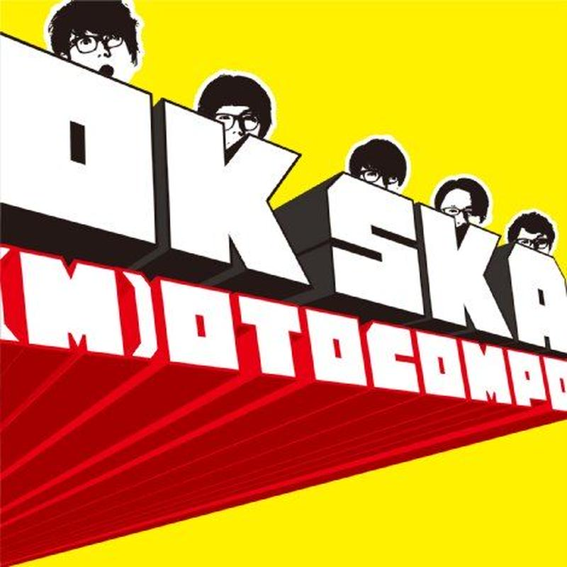 "【CD】(M)otocompo ""OK SKA ep"""