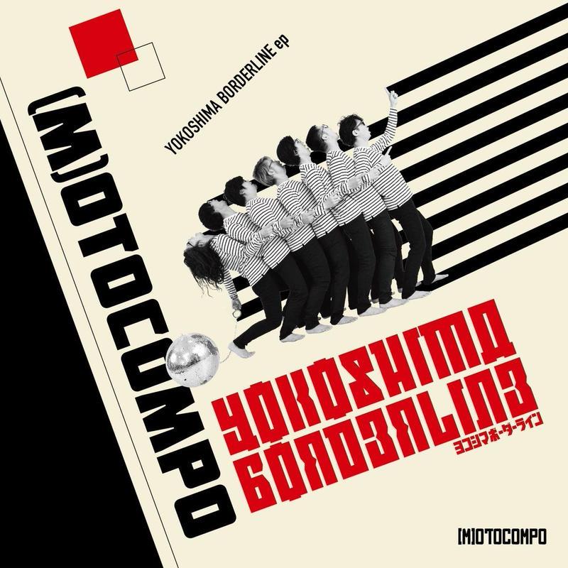 【12/5発売】(M)otocompo「YOKOSHIMA BORDERLINE ep」