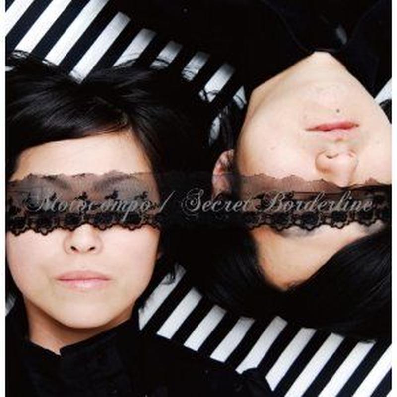 "【CD】MOTOCOMPO ""Secret Borderline"""