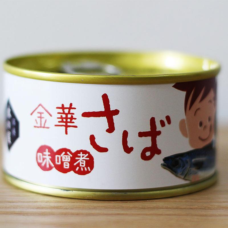 木の屋石巻水産 金華さばの味噌煮缶