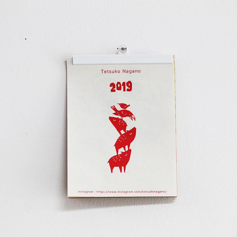 永野徹子 カレンダー2019