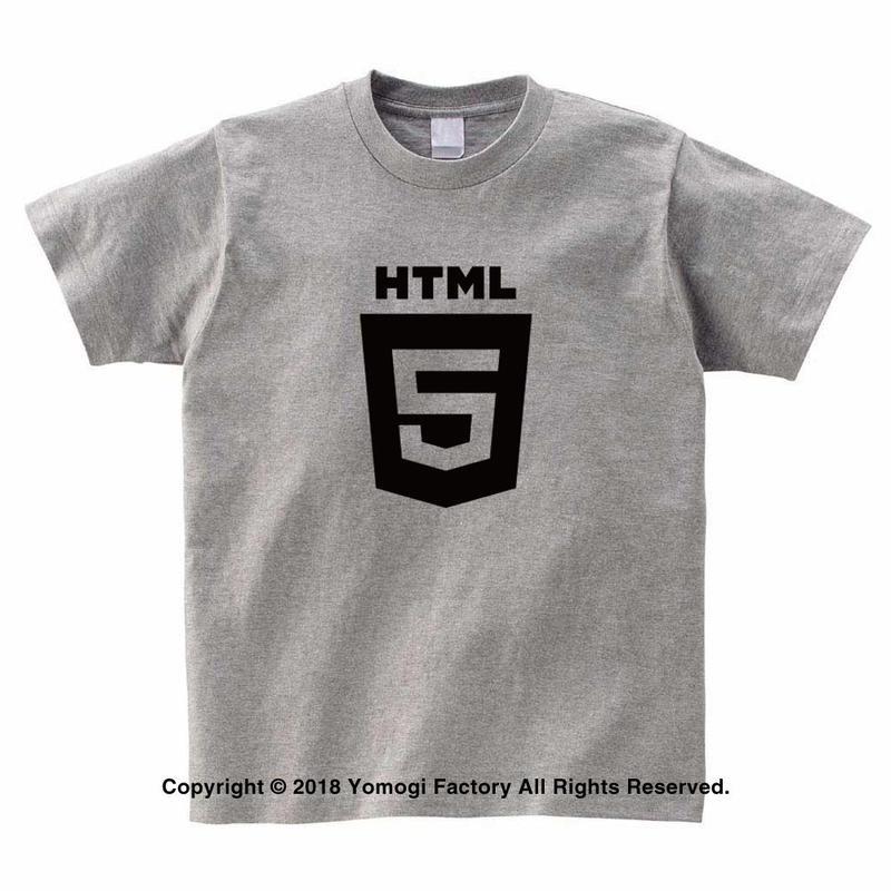 HTML5 Tシャツ 杢グレー