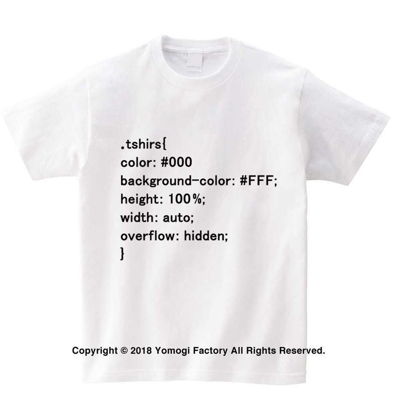 CSSコード Tシャツ ホワイト