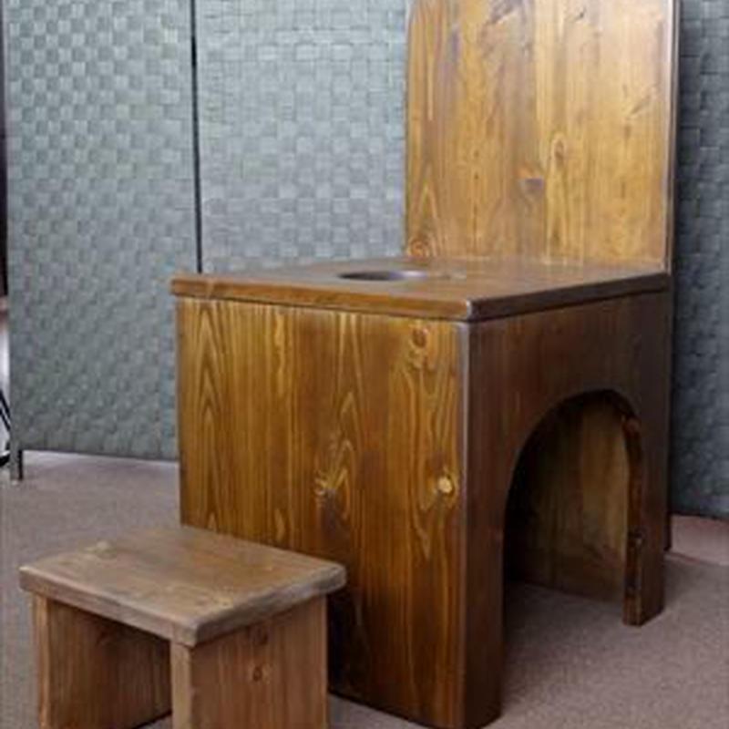 よもぎ蒸し椅子 背もたれ有 4色