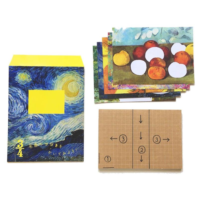 【再入荷】ヨンブンノサン mini museum【送料無料】