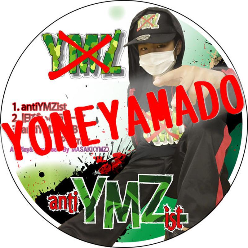【CD】反抗期びぃ入場曲「antiYMZist」