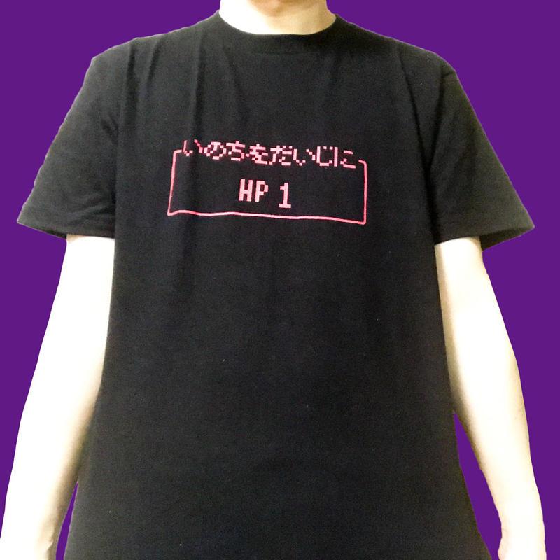 【クレイジーパープル】いのちをだいじにTシャツ