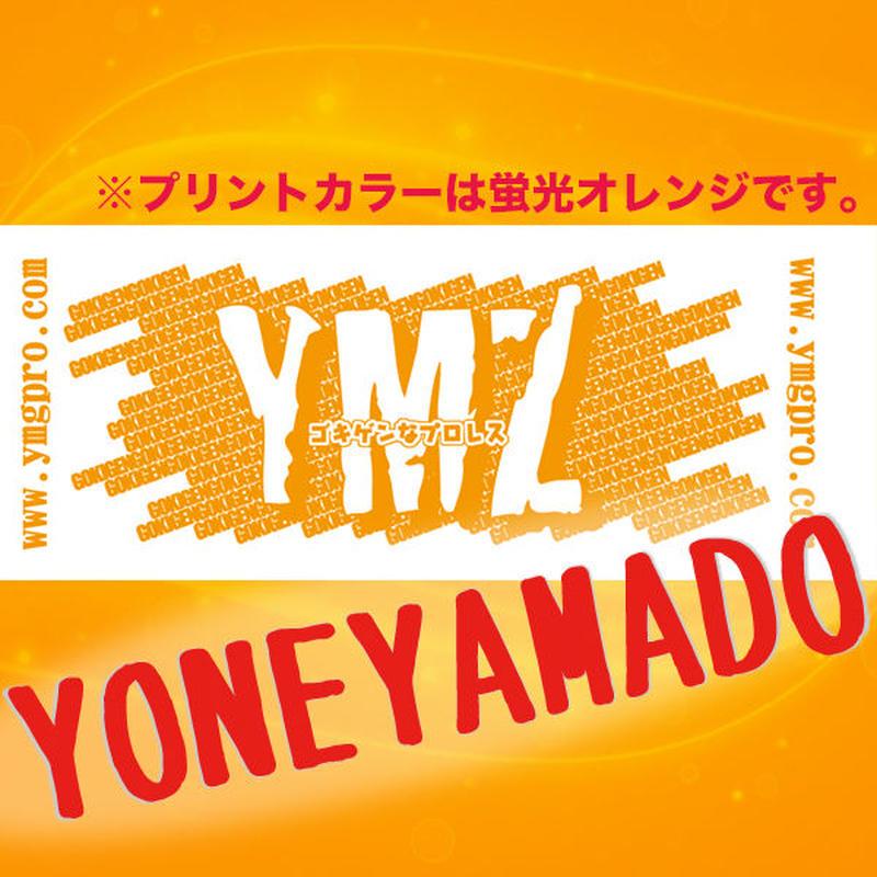 YMZ公式タオル 2019年3月新作