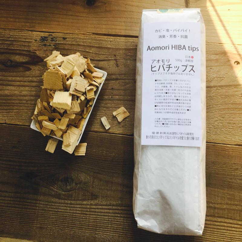青森ひばチップス500g ふるさと返礼品でも人気
