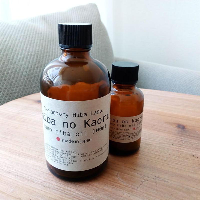 青森ヒバの香り 天然ヒバ油 30ml