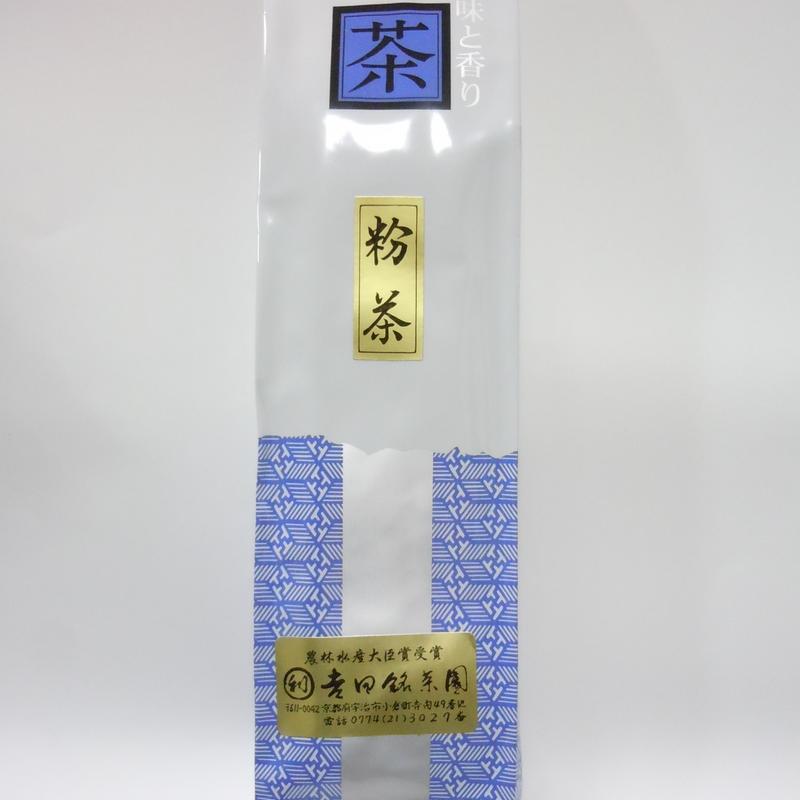粉茶(玉露製) 200g袋入り