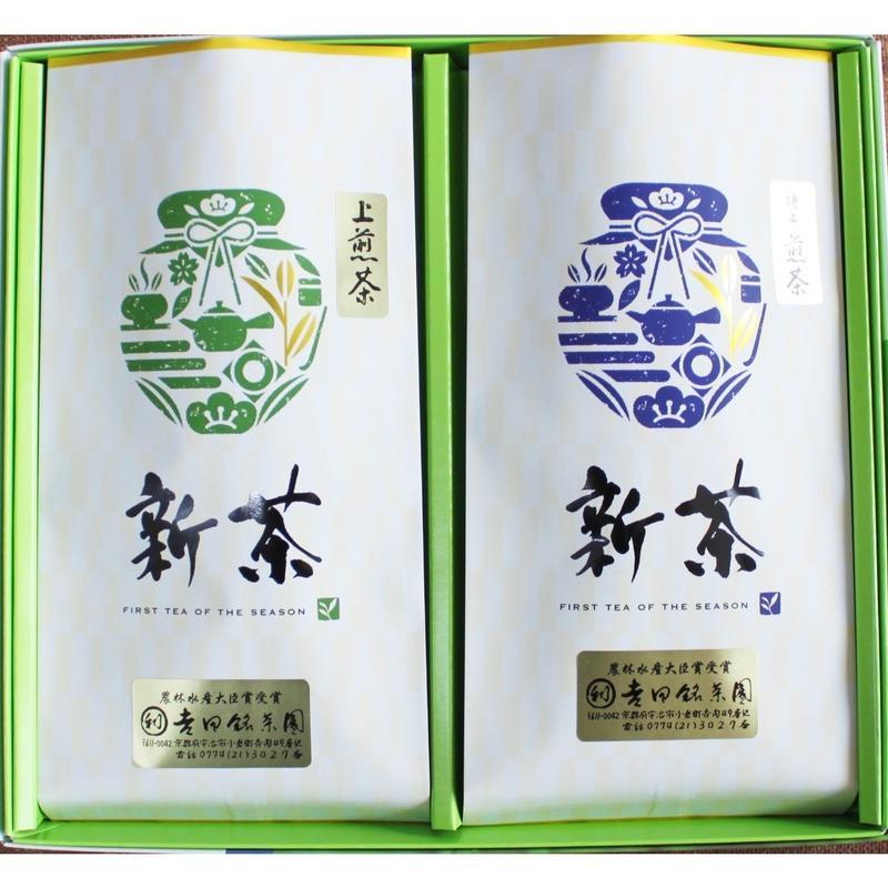 宇治新茶上煎茶100g袋+特上煎茶100g袋 箱入り