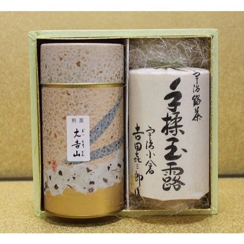 No.100-G 煎茶160g手揉み玉露65g缶箱入り
