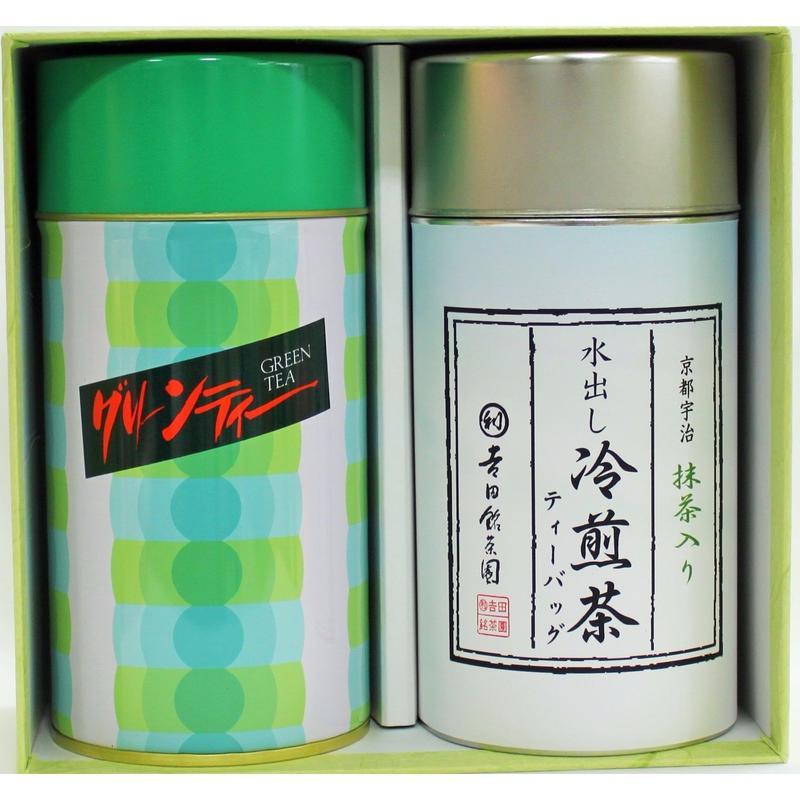 水出し煎茶ティーバッグ+グリーンティー 缶箱入り