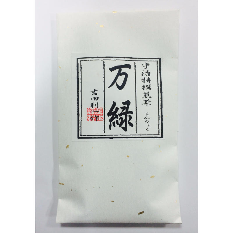 特撰煎茶(万緑)100g畳紙入り