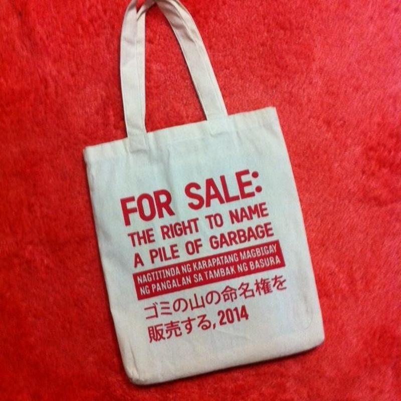 トートバック|ゴミの山の命名権を販売する