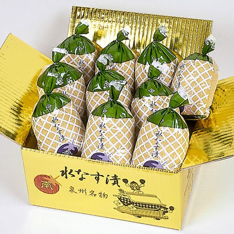【34】水なすの浅漬(ぬか漬) 金箱 10個包装入 ※お届け日指定不可