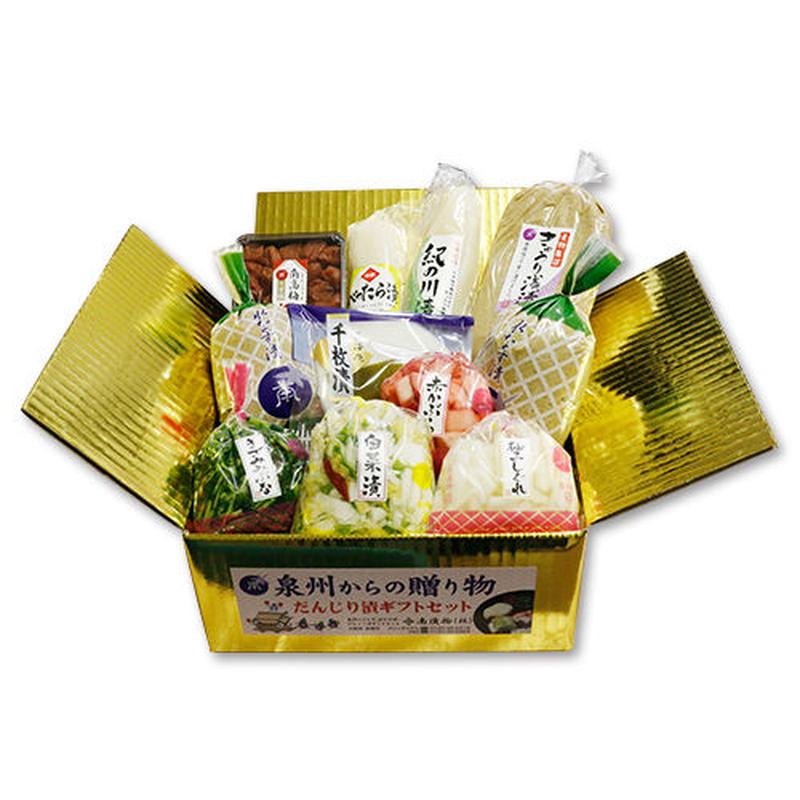 まつりセット(金箱入り) 10品入11点【感謝還元祭対象商品】