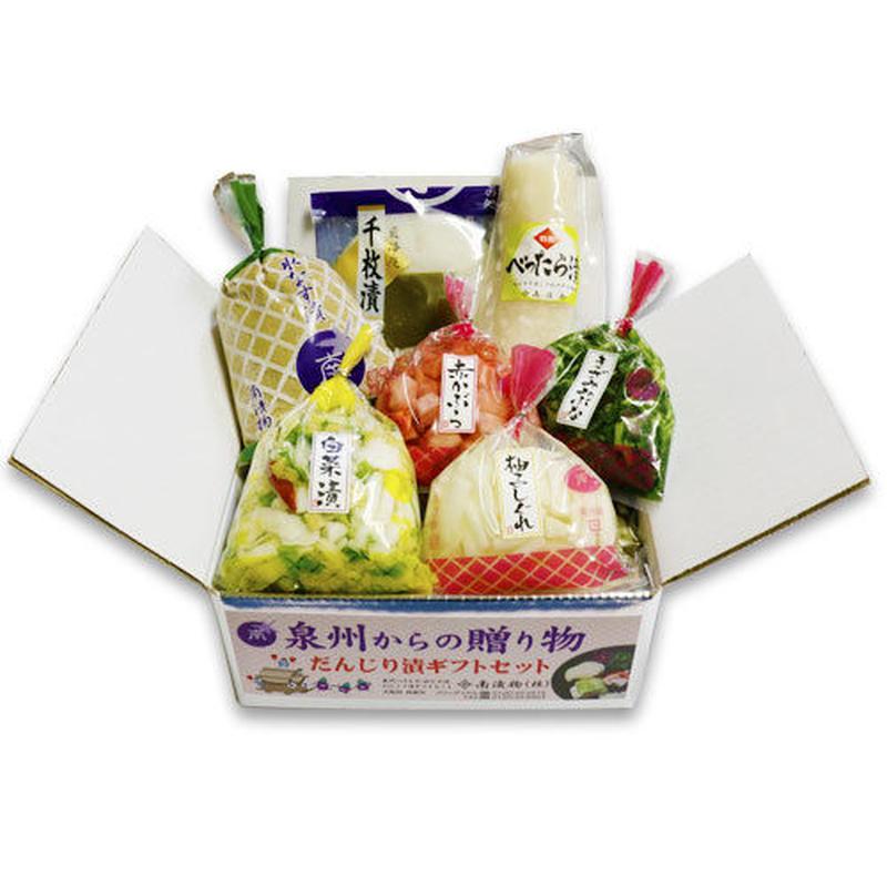 祭花セット(銀箱入り) 7品入7点【感謝還元祭対象商品】