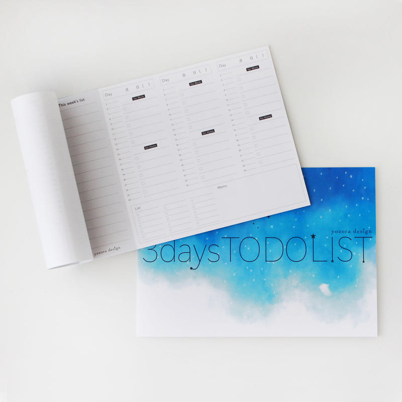 分けて書くから頭スッキリ 3days TODO LIST《 3ヶ月使えるA4サイズ 》