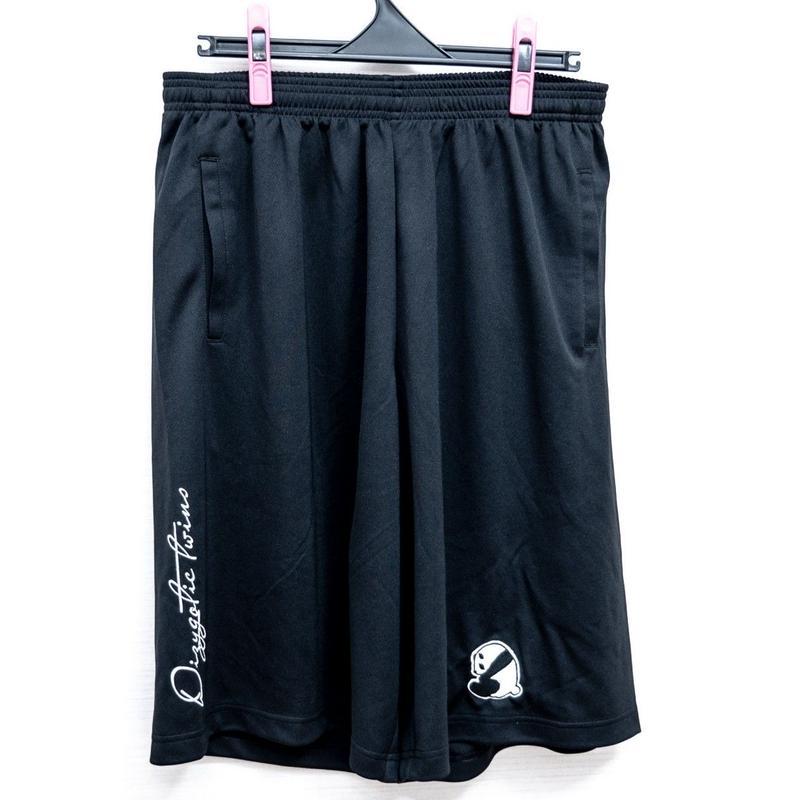 KUNIKUNI  Dizygotic twins Half Shorts