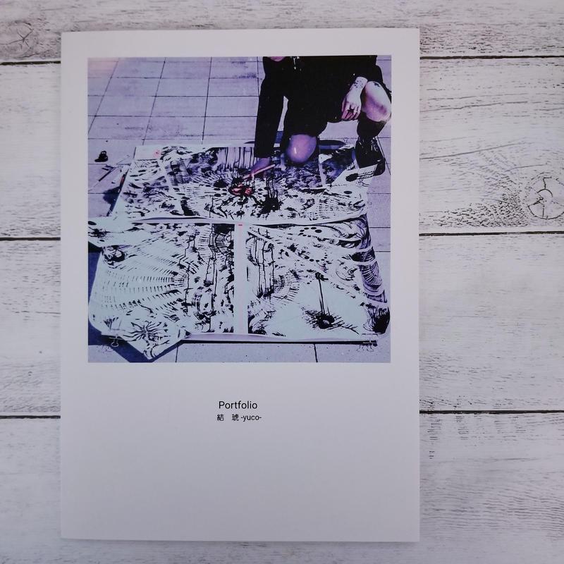 【ARTbook】