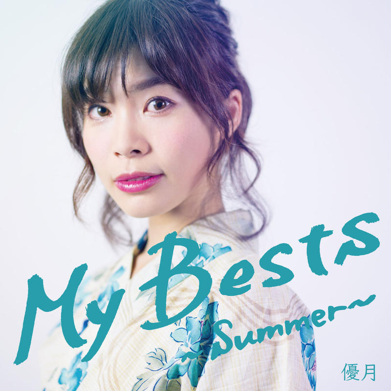 MyBests~Summer~