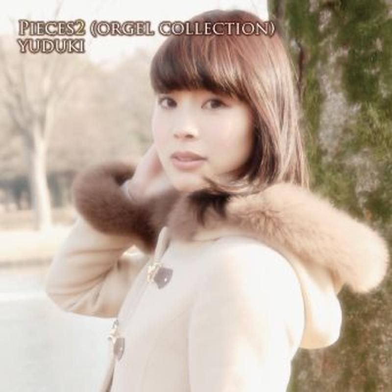 【CD】Pieces2