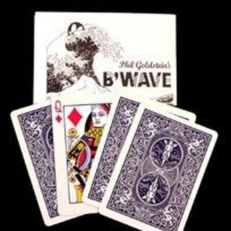 ビーウエーブ<世紀に残るパケットトリック>【T1001】【T1002】【T1003】Max Maven's  B'Wave
