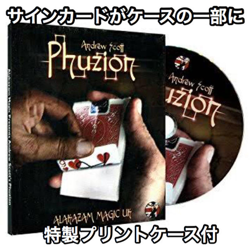 フュージョン<巧みな3段ルーティン>【G1097】Phuzion by Andrew Scott