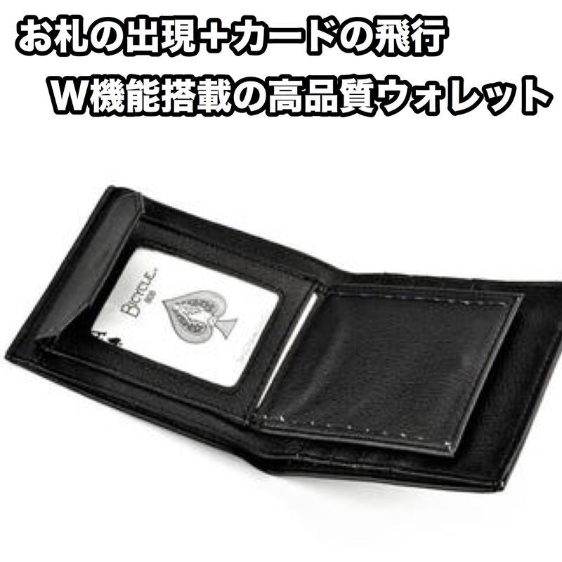 アピアリングビルワレット【G0076】Card to Wallet(With Bill Appear)