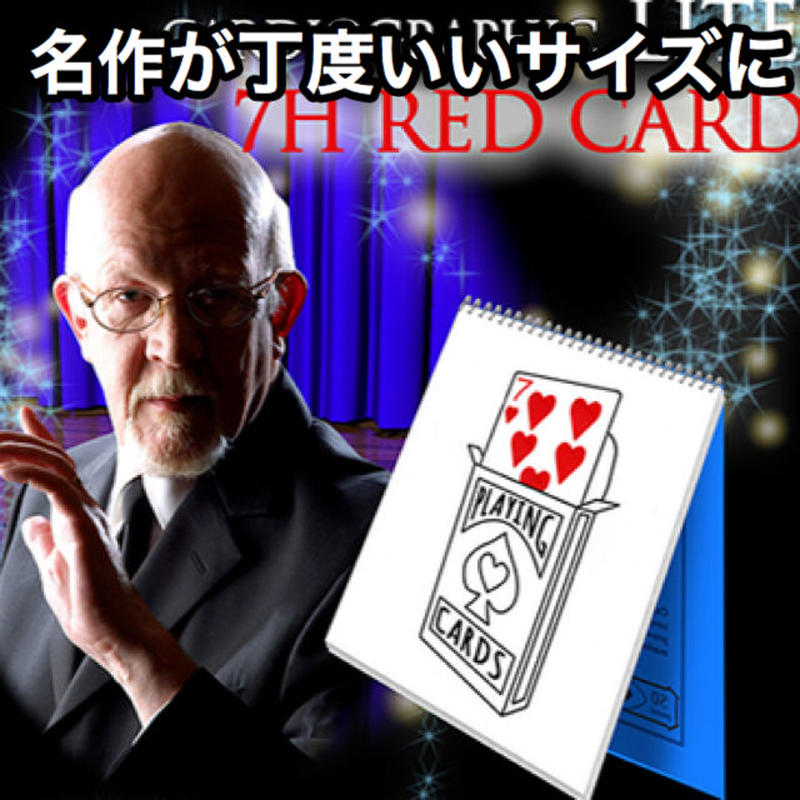 カーディオグラフィック・ライト【M62180】Cardiographic LITE RED CARD by Martin Lewis