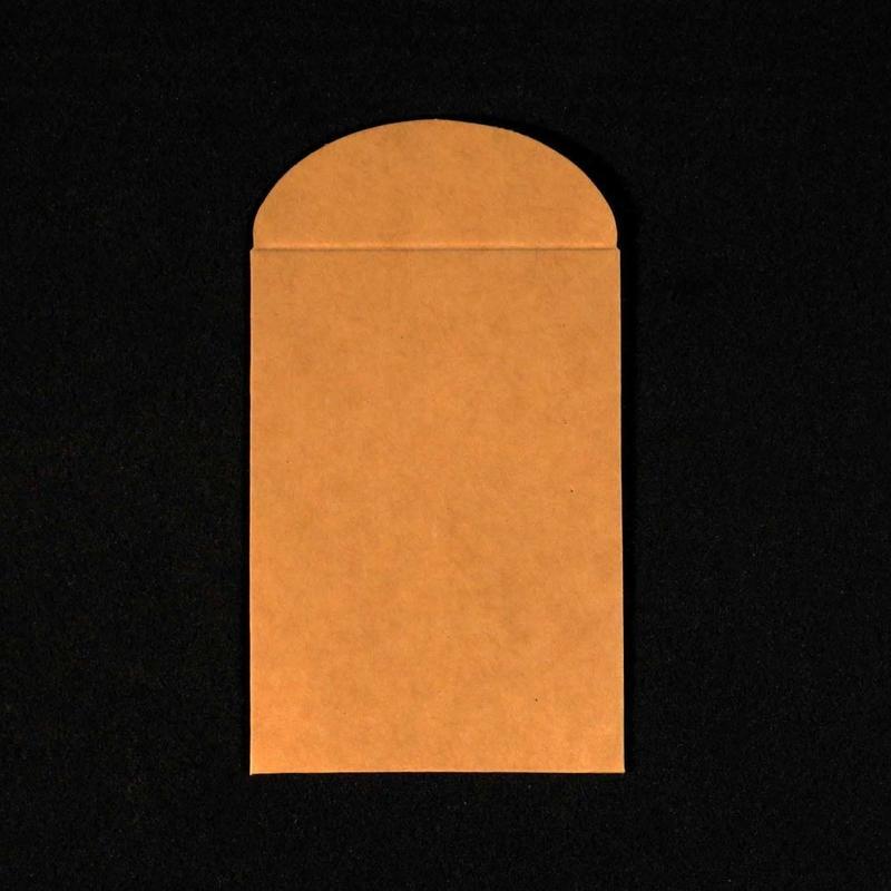 カード用クラフト封筒【M0017】by Bacon Magic