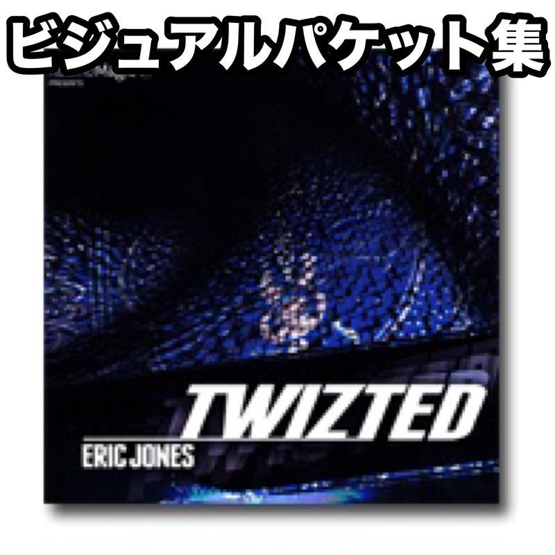 ツイステッド【Y0210】Twizted by Eric Jones