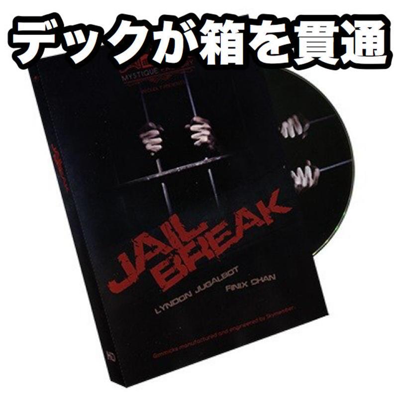 ジェイルブレーク【A0009】Jailbreak by Lyndon Jugalbot & Finix Chan