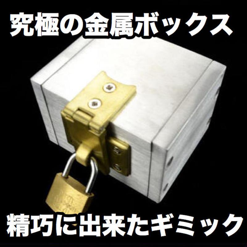 ストロングボックス【G1158】Strong Box