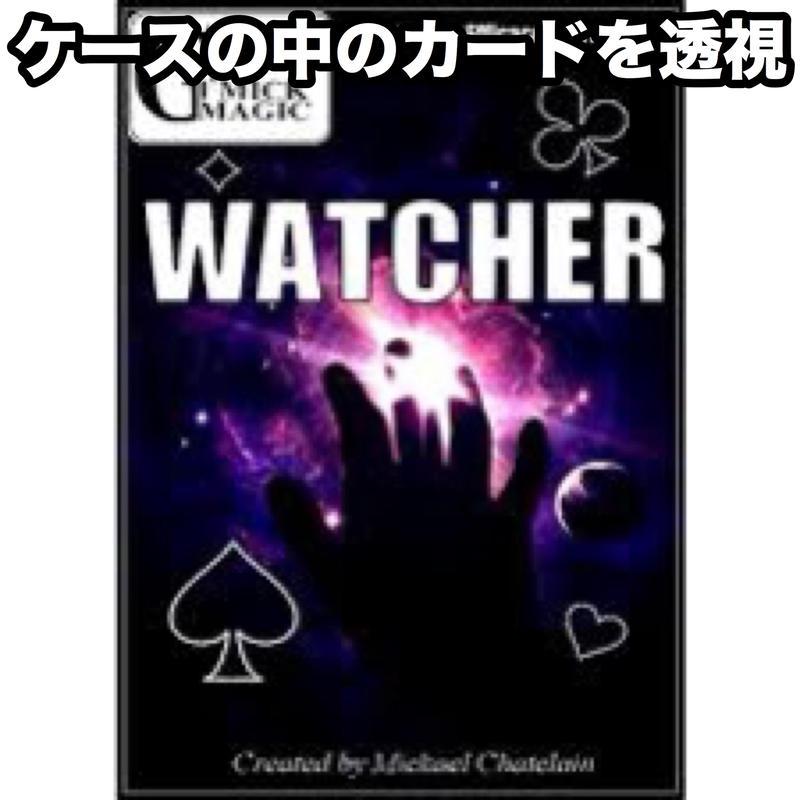 ウォッチャー【F0032】Watcher by Mickael Chatelain