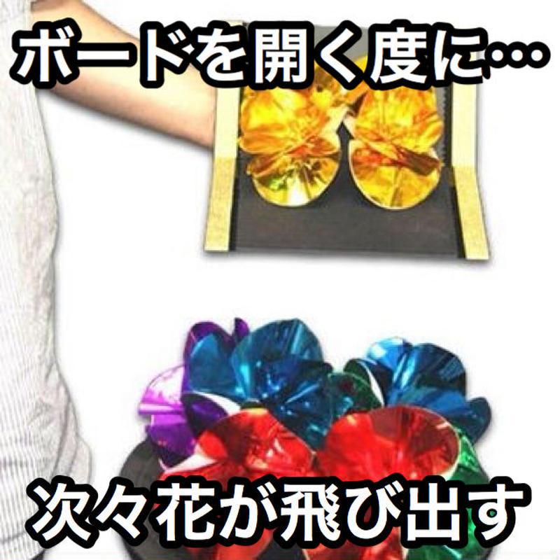 フラワーフロムボード(大)【G0227】Flower from Board(Large)