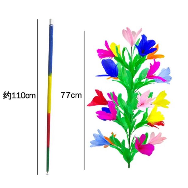 バニシングケーン・トゥ・フラワー(4色)<4色ステッキが一瞬で花に変化>【G1152】Vanishing Cane (4 Color) To Flower