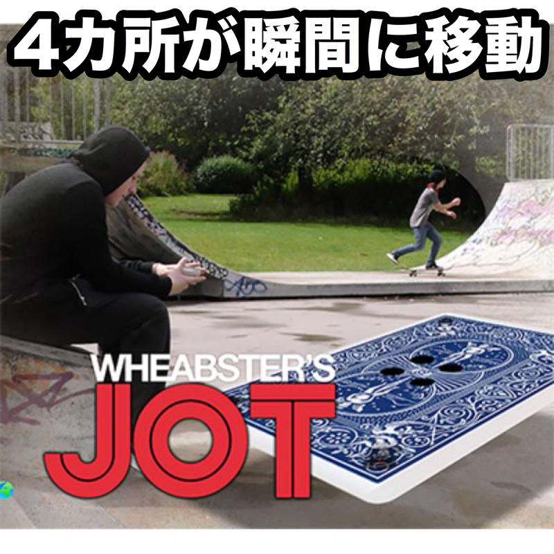 ジョット【Z0017】Wheabster's JOT (with DVD and Gimmick)