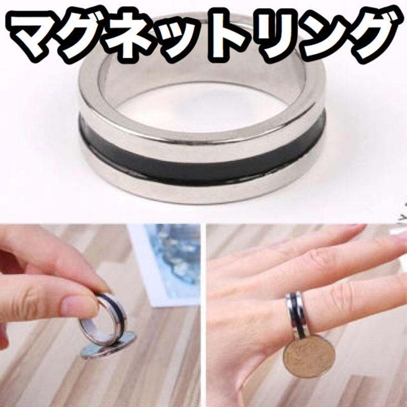 PKリング・ブラックライン(Sサイズ・19mm)【G1226】PK Ring Dual Black Line 19mm (Medium)