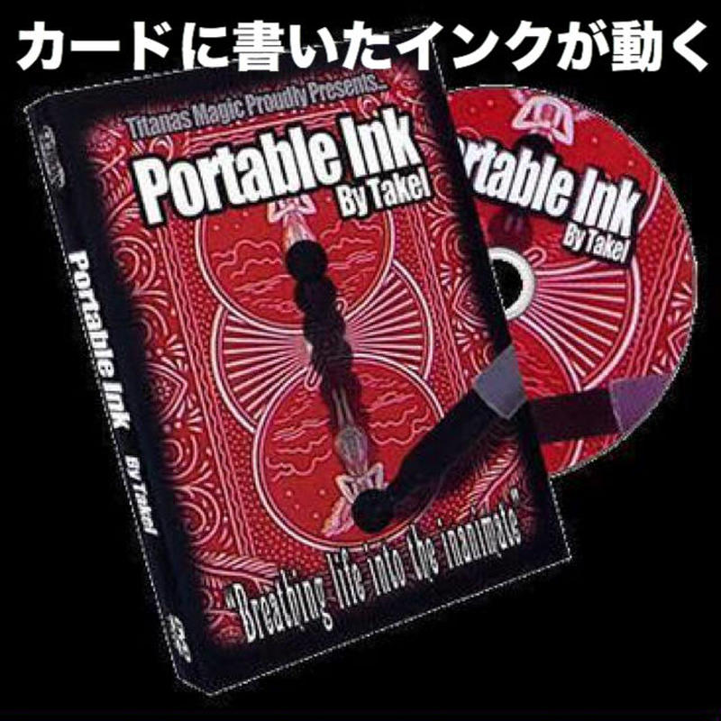 ポータブル・インク【F0059】Portable Ink by Takel